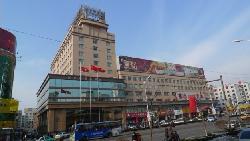Tian Xing Hotel
