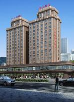Yizheng Holiday Hotel