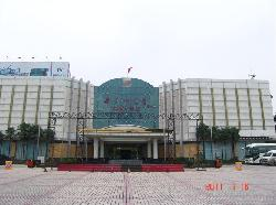 Anqing Grand Hotel
