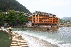 Ruifeng Shanshui Hotel