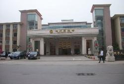 Cangzhou Yinbinguan
