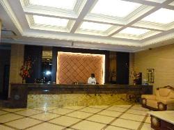 Jinshang Haoting Hotel