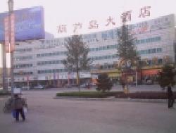 Huludao Hotel