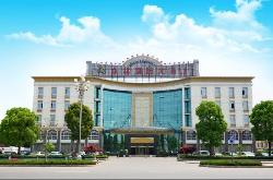Yonglin International Hotel