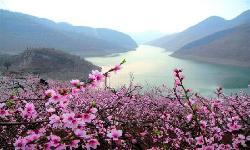 Yelang Lake