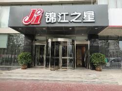 Jinjiang Inn Anshan Xingsheng Square