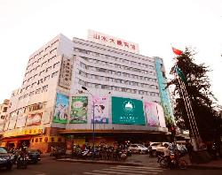Shanshui Building
