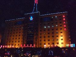 Fugang Hotel