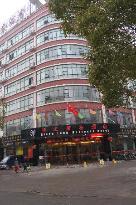 Xianglong Business Hotel