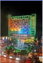 Chen Zhou Hotel