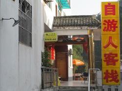 ジ ユー レン ホテル