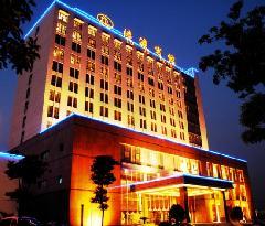 Ludu Hotel