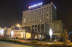 Longxing International Hotel