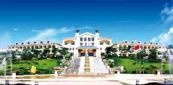 Guangzhou Furong Resort