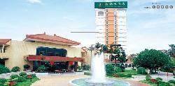 Rong Qiao Hotel
