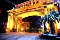 Jun'an International Hotel
