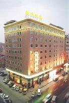 Houjie Ying Feng Hotel