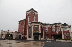 Taoyuan Mountain Villa Hotel