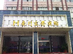 Haomen Hotel
