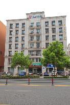 江陰錦江之星澄江中路店