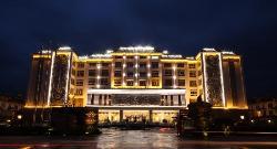 Xiongzhao Hotel