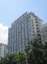 Golden Dragon City Hotel