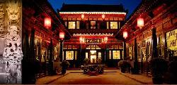 Zhongshuyuan Inn