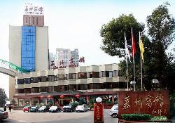Jia Zhou Binguan