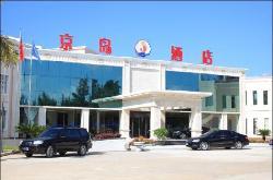 Jingdao Hotel