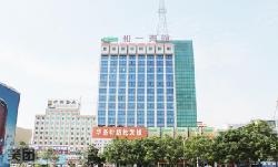 هولي يير هوتل - يوييانغ