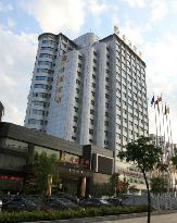 Boneng Hotel