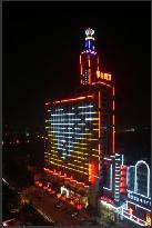 魯班大飯店