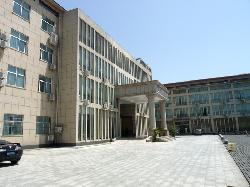 West Jiuhua Mountain Conference Center