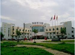 Yongxiu Hotel