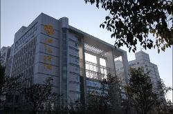 Jintai Hotel (Hailing South Road)