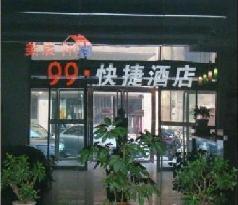 美辰快捷酒店