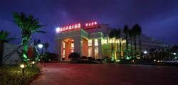 Wulan Hot Spring Hotel