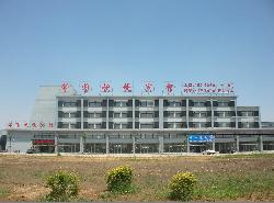 Xinyuan Epxress Hotel
