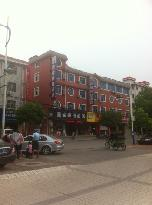 Yijia Express Hotel Rudong Rihui West Road