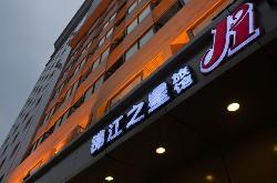 Jinjiang Inn Xi'an Jiefang Road Wanda Square
