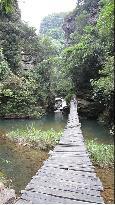 Tianshu Canyon