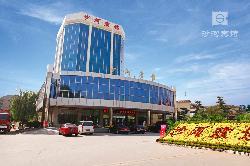 Shahe Hotel