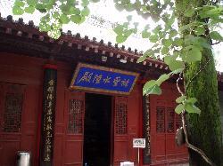 Shuilu Temple