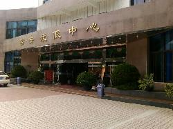 Sheng'an Holiday Center
