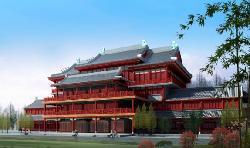 Taizhuang Hotel