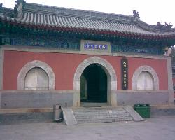 Dazhong Temple Ancient Bell Museum