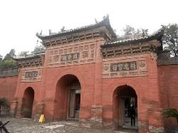 Guandi Temple Xian Palace