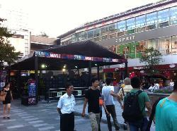 Daning Internatioal Business plaza