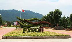 Dongnan Huadu Scenic Resort