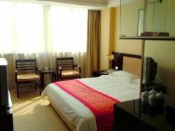 Home Inn Xianning Yinquan Avenue Wenquan